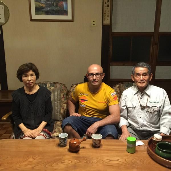 японский чай куробанэ Чёрное Перо