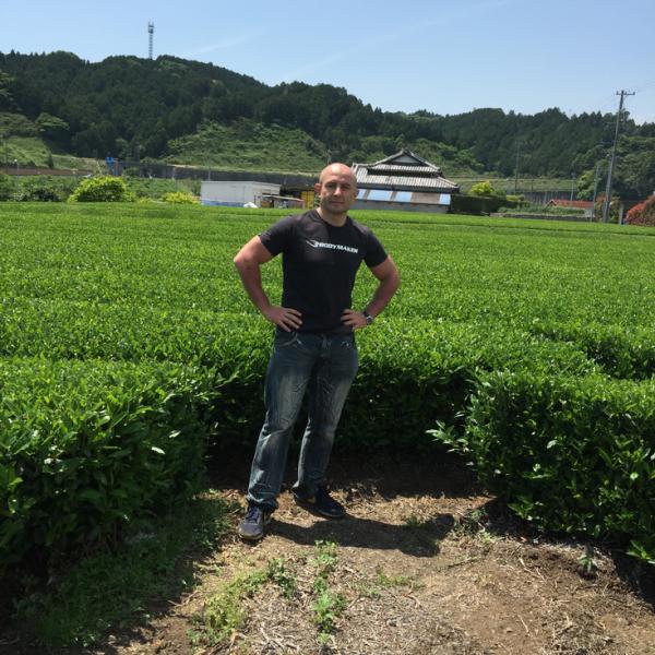 Макинохара Сидзуока