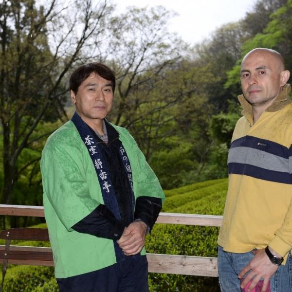 чайная плантация в Кобэ