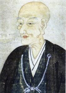 Matsudaira Fumai
