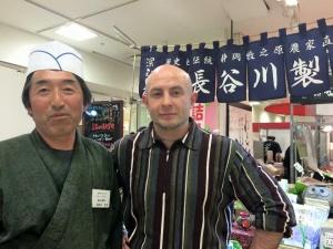 чайный фермер из Сидзуоки