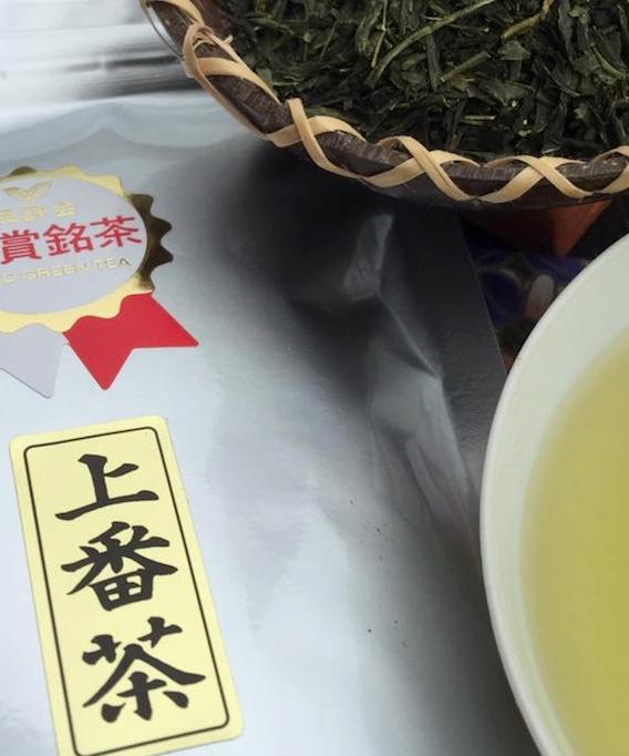 элитный зелёный чай из Японии