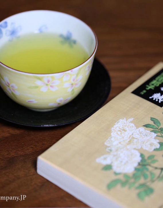 Сиракава кукича чай
