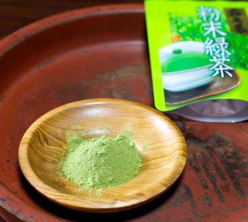 порошковый чай Кирисима сенча