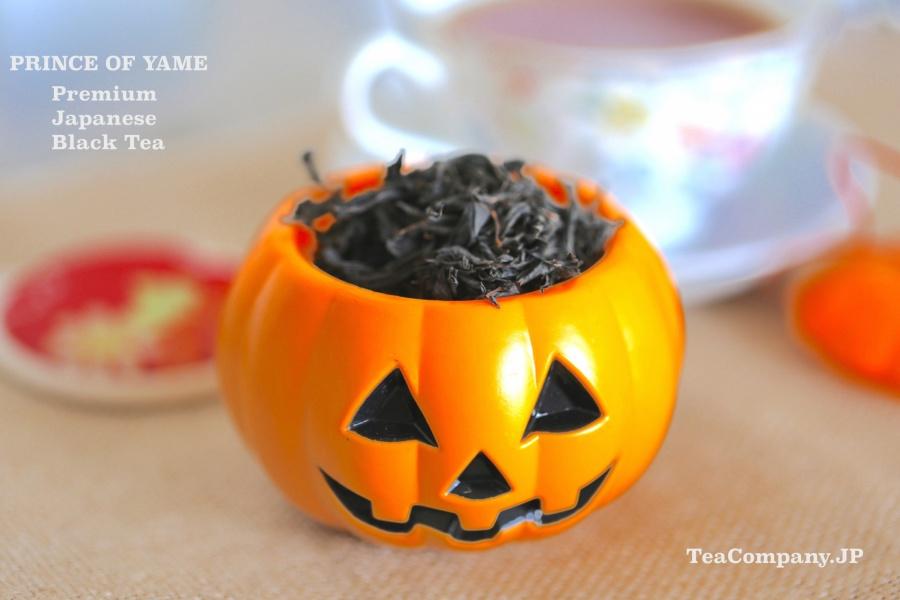принц Ямэ чёрный японский чай