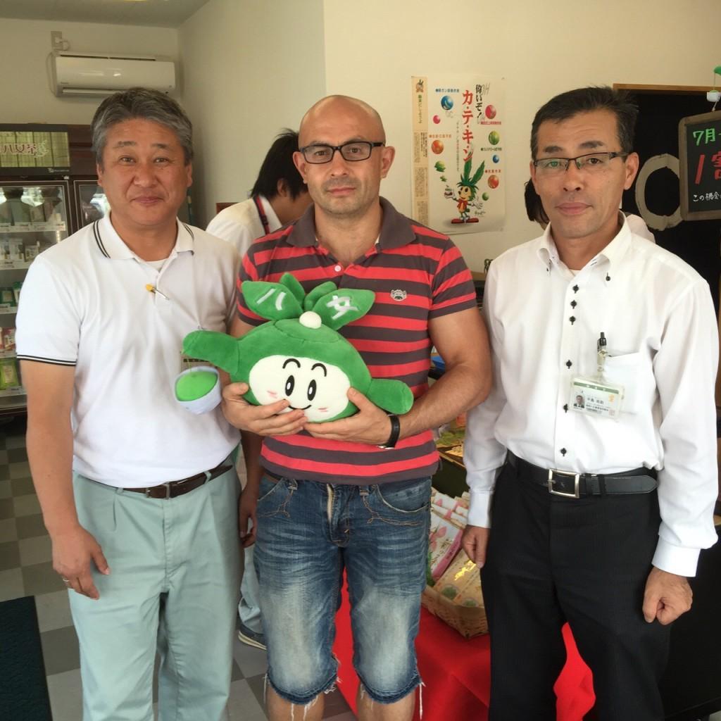 чайный кооператив JA Фукуока