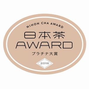 nichon-cha-award-2016