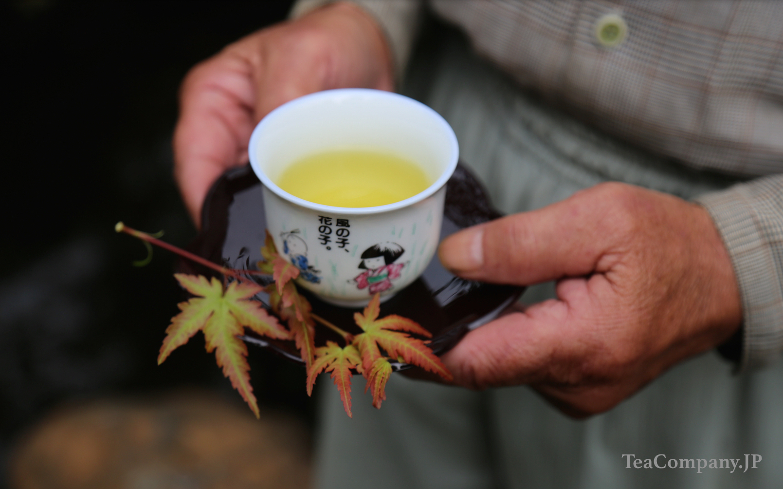 Окумидори чай