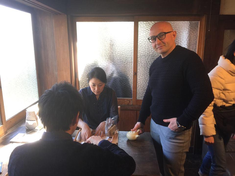 Камакура семинар чая