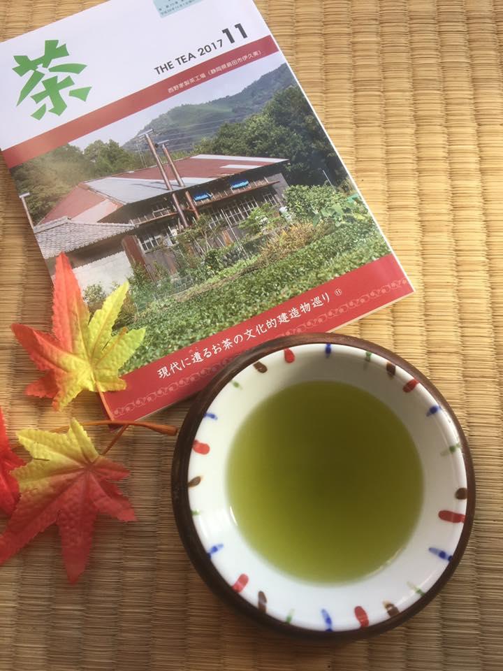 журнал чай Япония