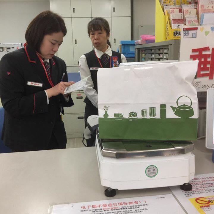 органический чай из Японии