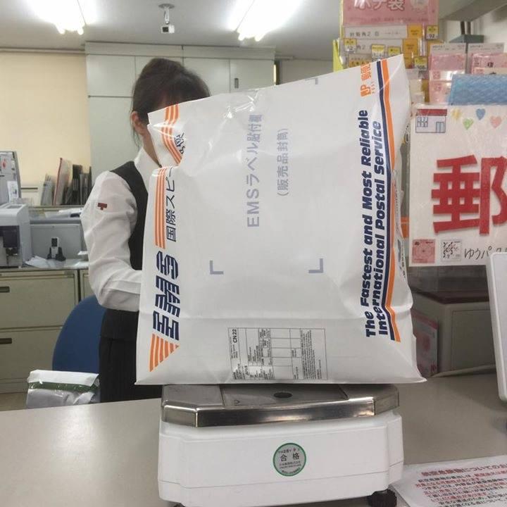 посылка чая из Японии