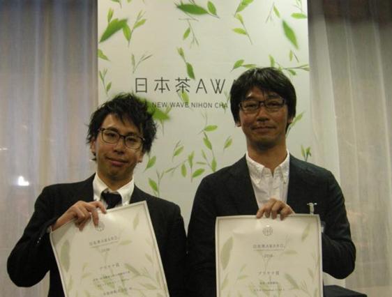 Каная коча чай чемпион Японии