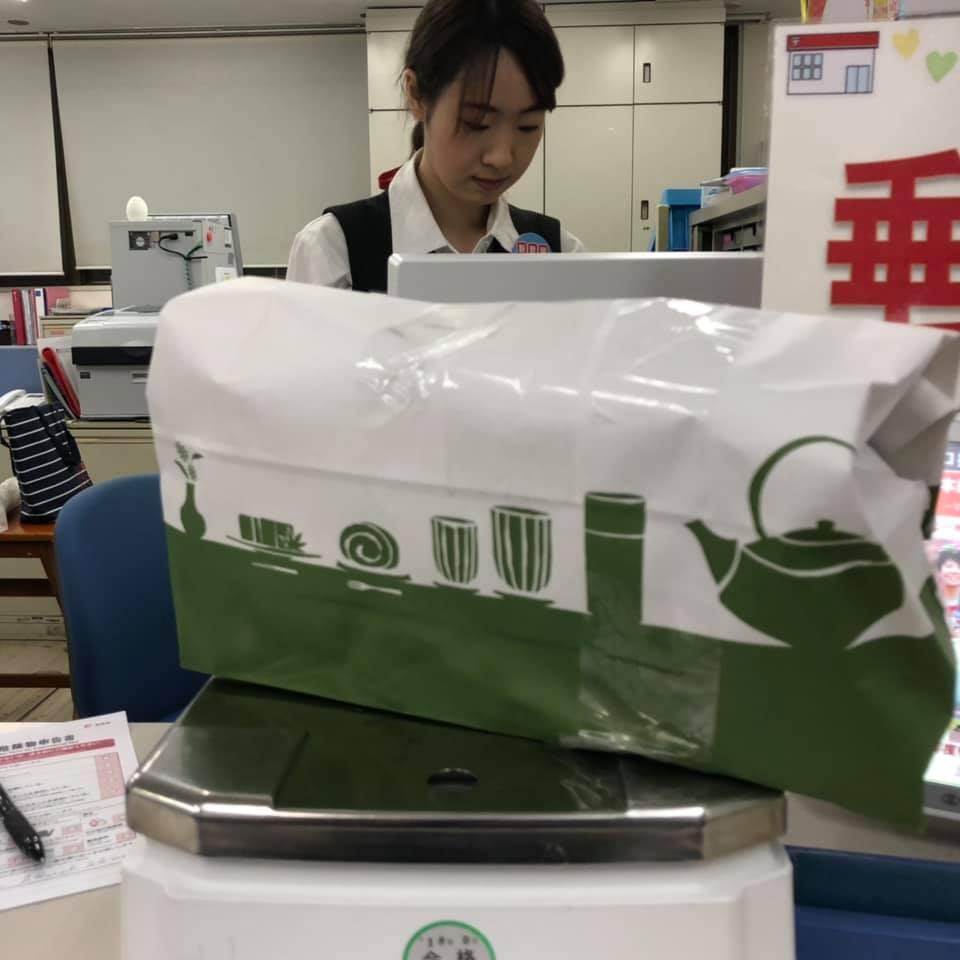 японский чай почтой