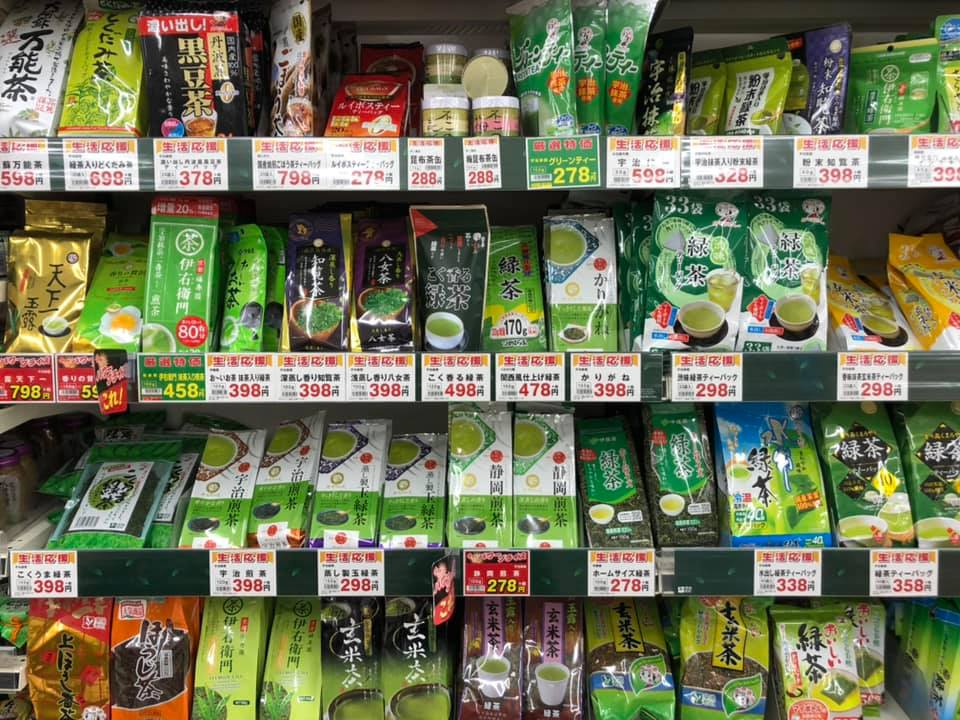 чай из супермаркета