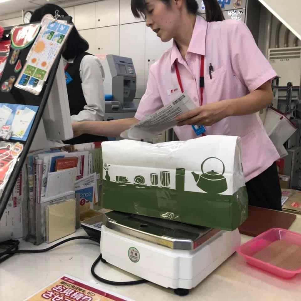 японский чай из Японии