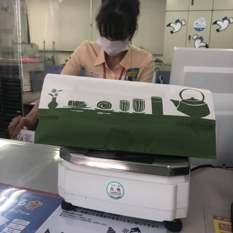 природный чай из Японии